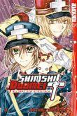 Shinshi Doumei Cross. Allianz der Gentlemen 06