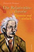 Die Relativitätstheorie