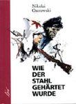 """Buch in der Ähnliche Bücher wie """"Kapitän Bykow"""" - Wer dieses Buch mag, mag auch... Liste"""