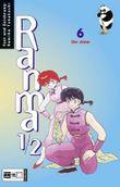 Ranma 1/2 #06