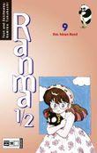 Ranma 1/2 #09