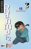 Ranma 1/2 #15
