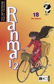 Ranma 1/2 #18