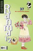Ranma 1/2 #37