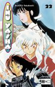 Inu Yasha - Band 22