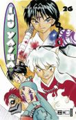 Inu Yasha - Band 26