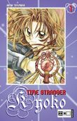 Time Stranger Kyoko 01