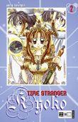 Time Stranger Kyoko 02