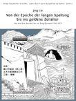 Chinas Geschichte im Comic - China durch seine Geschichte verstehen