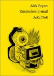 Russisches E-mail