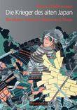"""Buch in der Ähnliche Bücher wie """"Taiko"""" - Wer dieses Buch mag, mag auch... Liste"""