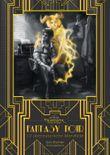 """Buch in der Ähnliche Bücher wie """"Die dunkelbunten Farben des Steampunk"""" - Wer dieses Buch mag, mag auch... Liste"""