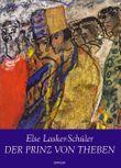 """Buch in der Ähnliche Bücher wie """"im lidschlag die drosseln"""" - Wer dieses Buch mag, mag auch... Liste"""