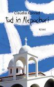 Tod in Alepochori