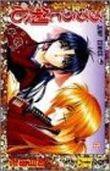 Rurouni Kenshin Vol. 16 (Rurouni Kenshin) (in Japanese)