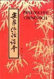 Praktisches Chinesisch. Bd.1