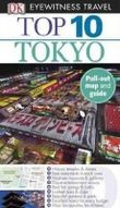 TOP 10 TOKYO [WITH MAP] (DK EYEWITNESS TOP 10 TRAVEL GUIDES) by Mansfield, Stephen ( Author ) on Jul-18-2011[ Paperback ]