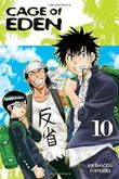 Cage of Eden 10 by Yoshinobu Yamada (2013-05-21)