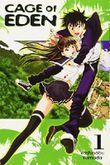 Cage of Eden 1 by Yoshinobu Yamada (2011-08-23)