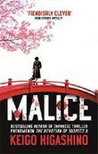 Malice by Keigo Higashino (2015-02-05)