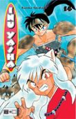 Inu Yasha - Band 14
