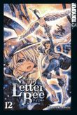 Letter Bee 12