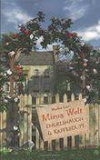 """Buch in der Ähnliche Bücher wie """"Lese-Adventskalender 2014"""" - Wer dieses Buch mag, mag auch... Liste"""