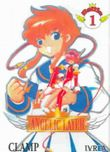 Angelic Layer 1