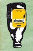 """Buch in der Ähnliche Bücher wie """"Hartmut und ich"""" - Wer dieses Buch mag, mag auch... Liste"""