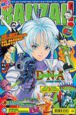 Banzai!. Bd.3 (01/2002)