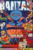 Banzai!, m. Audio-CD. Bd.4 (02/2003)