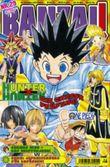 Banzai!, m.CD-ROM. Bd.29 (03/2004)