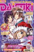 Daisuki. Bd.01/2004
