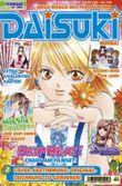 Daisuki. Bd.02/2004