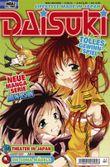 Daisuki. Bd.03/2005