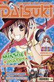 Daisuki. Bd.05/2004