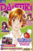 Daisuki. Bd.06/2004