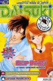 Daisuki. Bd.06/2005