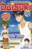 Daisuki. Bd.07/2005