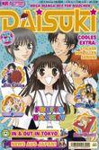 Daisuki. Bd.1 (02/2003)