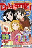 Daisuki. Bd.21 (10/2004)