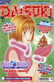 Daisuki. Bd.23 (12/2004)
