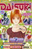 Daisuki. Bd.2 (03/2003)