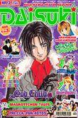 Daisuki. Bd.3 (04/2003)