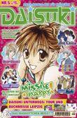Daisuki. Bd.5 (05/2003)