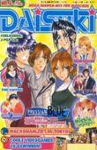 Daisuki. Bd.6