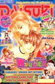 Daisuki. Bd.7 (08/2003)