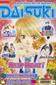 Daisuki. Bd.9 (10/2003)