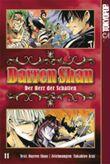 Darren Shan 11: Der Herr der Schatten