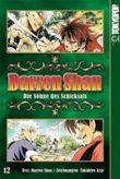 Darren Shan 12: Die Söhne des Schicksals